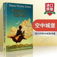 华研原版 空中城堡 英文原版 Castle in the Air 哈尔的移动城堡续集 全英文小说 全英文版进口英语书籍