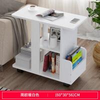 边几角几北欧沙发边柜客厅小茶几卧室创意床头桌储物柜方桌小桌子