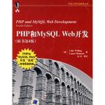 PHP和MySQL Web开发 (原书第4版) (澳)威利,(澳)汤姆森 ,武欣 9787111262817