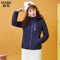 森马羽绒服女短款冬季新款连帽学生外套直筒潮保暖时尚显瘦