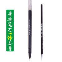 真彩大容量0.5针管型学生用中性笔黑红水笔签字笔办公用品批发