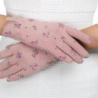 薄款开车可爱手套女冬保暖生日礼品精致蝴蝶女士手套