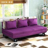 小户型客厅沙发床双人多功能伸缩坐卧两用懒人沙发可拆洗 1.8米-2米
