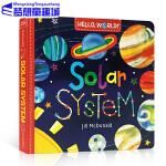 你好,世界系列绘本 英文原版 Hello World Solar System 太阳系 幼儿科普百科启蒙 纸板书