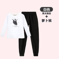 女童时尚套装洋气纯棉印花T恤长袖两件套运动服儿童打底衫女