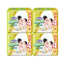 [当当自营]安儿乐 超能吸(棉柔干爽)婴儿纸尿裤(金装2代)加量装M24+4x4包(适合体重6kg -11kg)