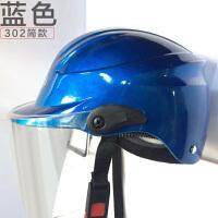 摩托车头盔电动车头盔电瓶车帽四季头盔男女通用轻便302 均码