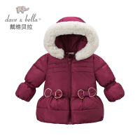 davebella戴维贝拉 女童冬季加厚连帽棉衣 儿童纯色保暖棉衣