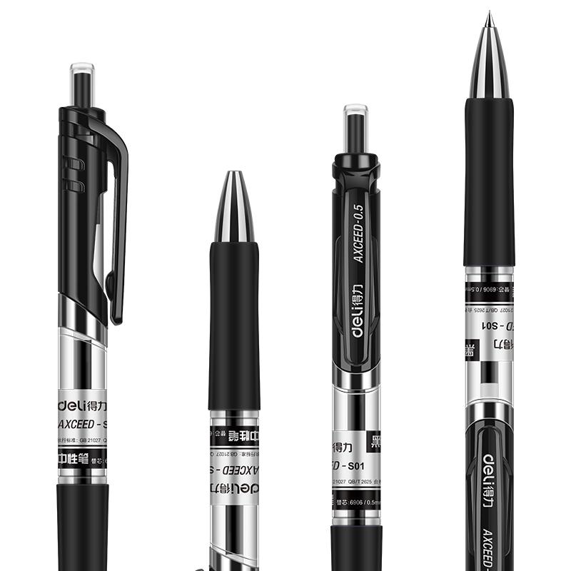 得力S01 0.5mm经典办公按动子弹头中性笔/水笔/签字笔 黑色 单支装经典款 学生办公用笔,搭配6906笔芯