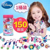 迪士尼儿童串串珠手链项链冰雪奇缘女孩手工首饰品穿珠子DIY玩具