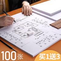 绘图纸加厚a3大白纸工程制图建筑设计专用纸a0a1a2a3a4绘画纸马克笔画图纸学生手抄报彩铅机械画图手绘纸
