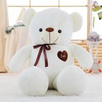 泰迪熊公仔抱枕毛绒玩具熊玩偶布娃娃抱抱熊送女生生日光棍节礼物