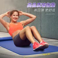 瑜伽垫双人加厚10mm加宽85 100 160cm防滑垫男女运动舞蹈儿童垫子 10mm(初学者)