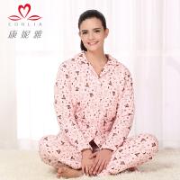 康妮雅冬季新款家居服 女士夹棉开衫可爱印花长袖睡衣套装