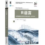 R语言:实用数据分析和可视化技术(原书第2版)