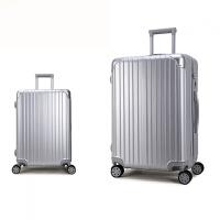 拉杆箱万向轮登机密码箱20寸24寸26旅行箱女皮箱子行李箱男 银色 20寸无侧面手提底座