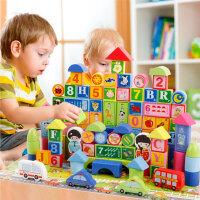 婴幼儿童积木益智力玩具3-6周岁5女孩宝宝1-2岁男孩木头拼装早教4
