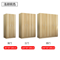 20190719170207695衣柜简约现代卧室大容量实木收纳柜小户型简易组装衣橱经济型