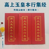 TOI磁力拼图儿童益智玩具磁性早教男孩女孩3-4-5-6岁宝宝磁力书