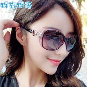 物有物语 太阳镜 夏季新款女士墨镜防紫外线树脂镜片夏日装备
