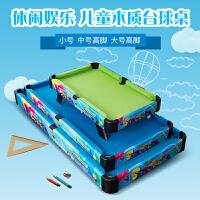 迷你小桌球用品 台球桌儿童玩具 标准美式家用大号六一儿童节礼物