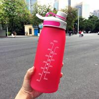运动水杯大容量便携户外塑料杯子学生水杯防漏创意太空杯男带刻度水壶