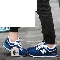 初中生男鞋子15-16岁13大童17男孩运动鞋潮鞋18秋冬14青少年跑鞋
