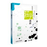 [港台原版]�f子�\�f/�鼓��/商�沼���^(香港)有限公司