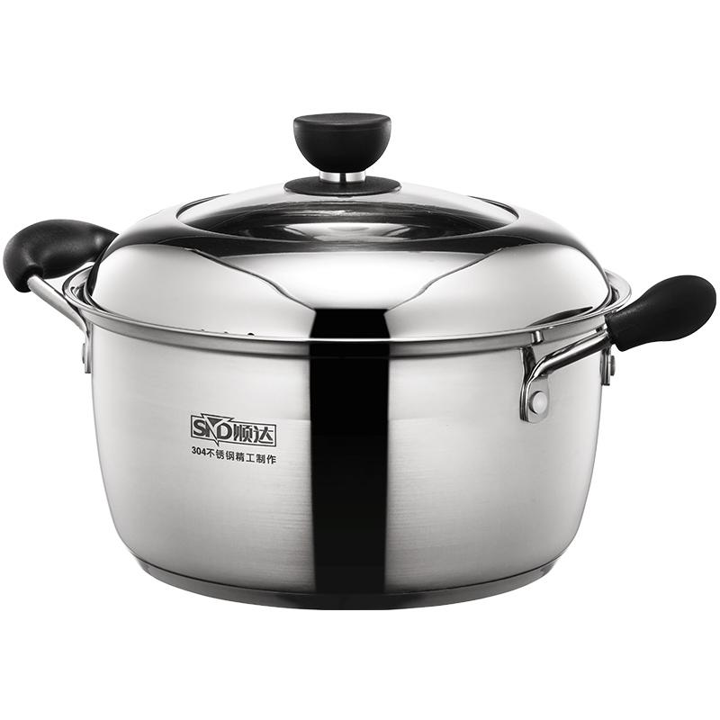 顺达加厚304不锈钢美式汤锅 加厚复底煲汤锅 22cm 电磁炉燃气通用 加厚304不锈钢汤锅