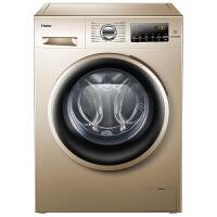 Haier/海尔[官方直营] 海尔10KG滚筒洗衣机 EG10014B39GU1 消毒洗 BLDC变频电机 六大智能保