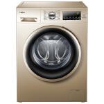 Haier/ 海尔 [官方直营]  海尔 10KG滚筒洗衣机 EG10014B39GU1 消毒洗 BLDC变频电机 六大智能保