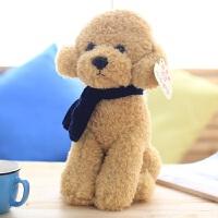 仿真泰迪狗毛绒玩具可爱公仔布偶娃娃送儿童女生生日创意新年礼物 仿真泰迪狗 坐高35cm
