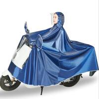 加大加厚遮脚单人男女摩托车电瓶车雨衣户外骑行成人雨披单人遮脚提花布雨衣