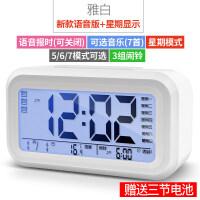 床头表超长待机 电子闹钟学生用静音创意简约卧室床头铃夜光儿童数字小智能时钟表