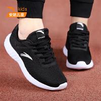 【券后价139】安踏童鞋男童运动鞋中大童小学生网面儿童跑鞋A31835551