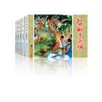 水浒传故事(2)中国连环画经典故事系列(袋装)