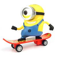 S神偷奶爸 小黄人玩具滑板车惯性回力车公仔模型儿童玩具小车 滑板图案随机