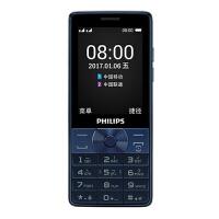Philips/飞利浦 E571 移动 长待机 双卡 商务备用手机直板按键 大屏大字大声功能机