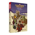 英文原版. Guardians of the Galaxy vol. 1 银河护卫队1(电影同名小说.赠英文音频与单词随身查APP)