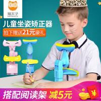 猫太子视力保护器学生用儿童幼儿园写字护眼支架下巴托写作业仪架纠正书写姿势防小孩近视坐姿矫正器