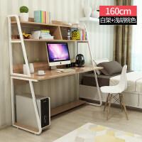 台式电脑桌简约现代办公桌家用书架组合书桌简易写字小桌子 160白架+浅胡桃色