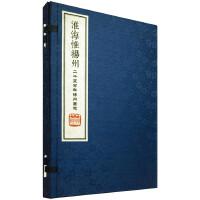 淮海惟扬州――二千五百年扬州图志