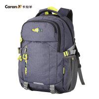 卡拉羊双肩包男大容量学生书包韩版潮休闲旅行运动背包男包CX5649