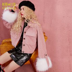 妖精的口袋爵士舞曲冬装新款短款毛圈拼接灯芯绒外套棉服女