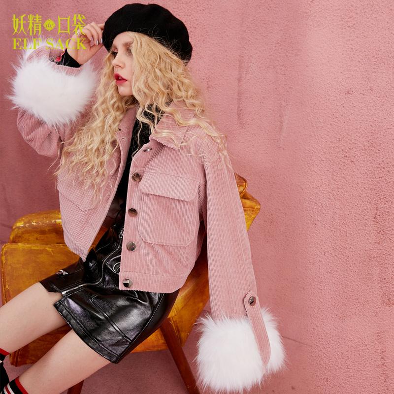 【尾品汇大促】妖精的口袋爵士舞曲冬装新款短款毛圈拼接灯芯绒外套棉服女直降1折起