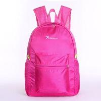 时尚轻便双肩包皮肤包超轻折叠书包大容量便携旅行背包登山包男女