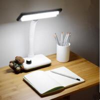 泰格信排插台灯充电宿舍LED护眼书桌儿童学习大学生寝室可充电式