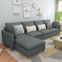 北欧布艺沙发现代简约乳胶沙发客厅整装小户型转角组合家具可拆洗