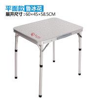 户外折叠桌便携式铝合金展业桌摆摊桌野餐烧烤简易小桌地推家用桌