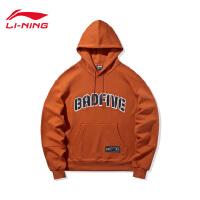 李宁卫衣男士2020新款BADFIVE篮球系列套头长袖连帽宽松针织上衣